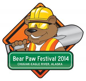 Bear Paw Photography Contest 2014